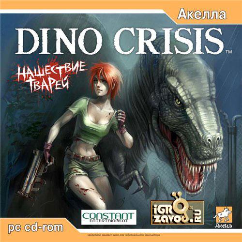 Dino Crisis Скачать Торрент