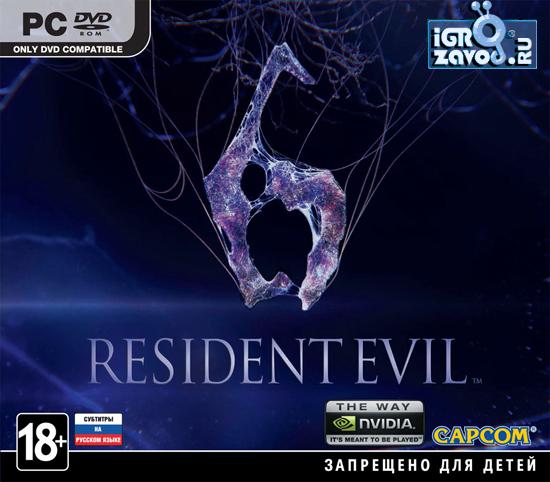 Антология Resident Evil Торрент