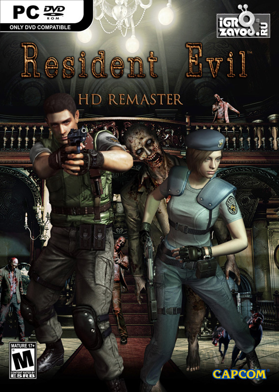 Resident Evil: HD Remaster / Обитель зла (Резидент Ивел): HD-переиздание / Biohazard: HD Remaster