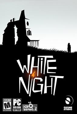 White Night / Белая ночь