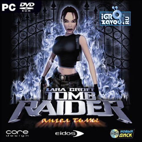 Tomb Rider Wallpaper: Игру Tomb Raider: The Angel Of Darkness