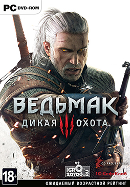The Witcher 3: Wild Hunt — Game of the Year Edition / Ведьмак 3: Дикая Охота — Издание «Игра года»