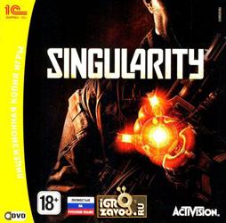 Singularity / Сингулярность / Сингулярити