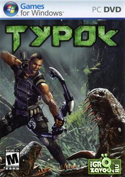 Turok / Турок