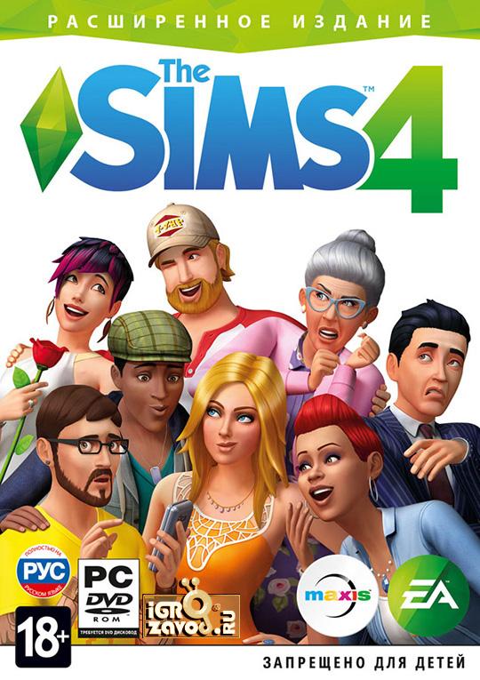 The Sims 0: Deluxe Edition (Антология) / Симс 0: Подарочное издание
