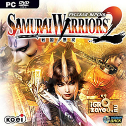 Samurai Warriors 2 / Воины самураи 2 / Самурай Ворриорс 2