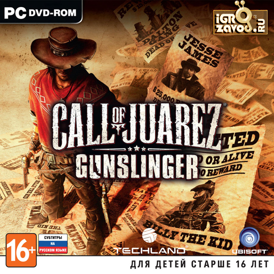Call of Juarez: Gunslinger / Зов Хуареса: Стрелок