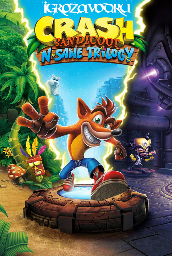 Crash Bandicoot N. Sane Trilogy / Крэш Бандикут: Н. Сейн-трилогия — Ремастеринг