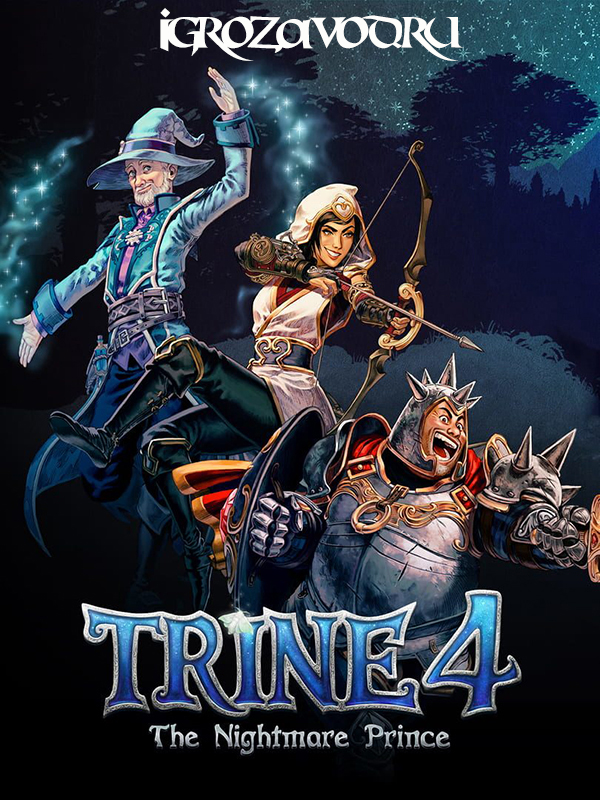 Trine 4: The Nightmare Prince / Триединство 4: Принц кошмаров