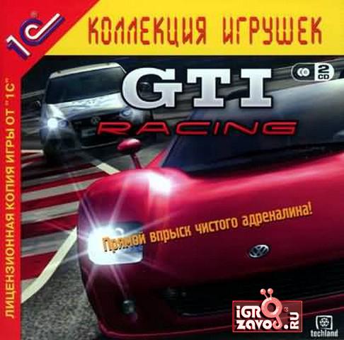 Gti racing / volkswagen golf racer (2006) pc | repack » ckopo. Net.