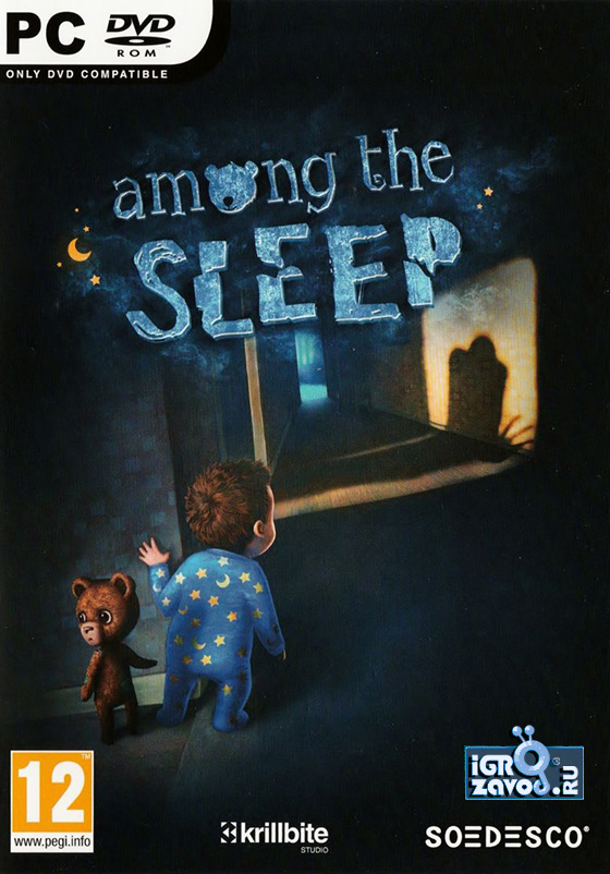 Among the Sleep / Среди сна