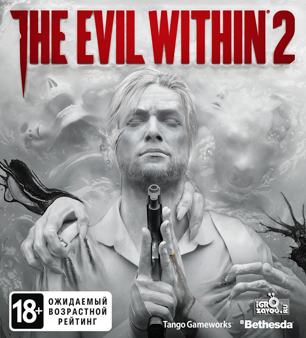 The Evil Within 2 / Зло внутри 2 / PsychoBreak 2 / Психоразрыв 2