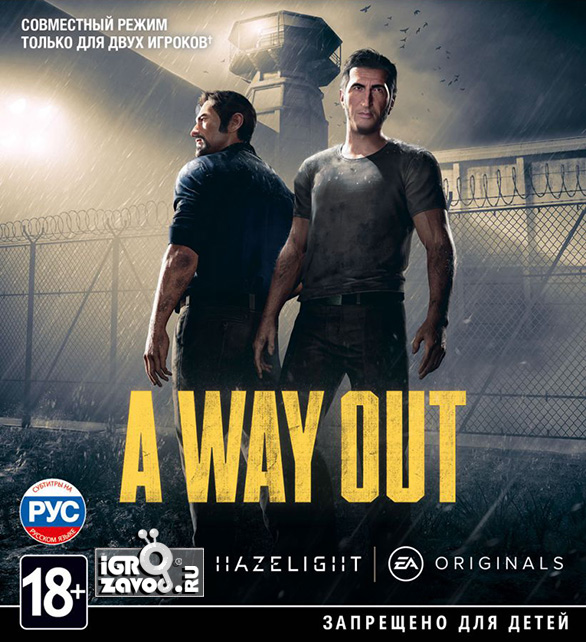 A Way Out / Побег из тюрьмы