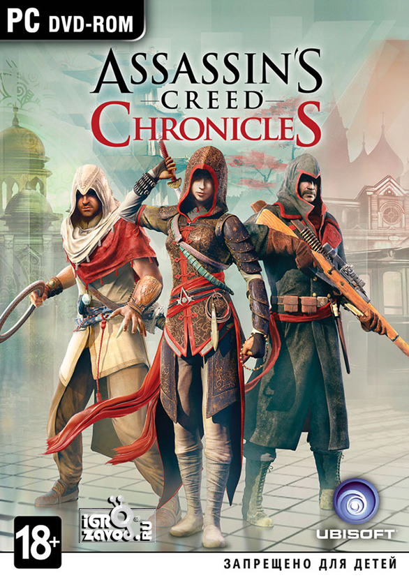Assassin's Creed Chronicles: Trilogy / Кредо ассасина. Хроники: Трилогия 1. Assassin's Creed Chronicles: China / Кредо ассасина. Хроники: Китай 2. Assassin's Creed Chronicles: India / Кредо ассасина. Хроники: Индия 3. Assassin's Creed Chronicles: Russia / Кредо ассасина. Хроники: Россия