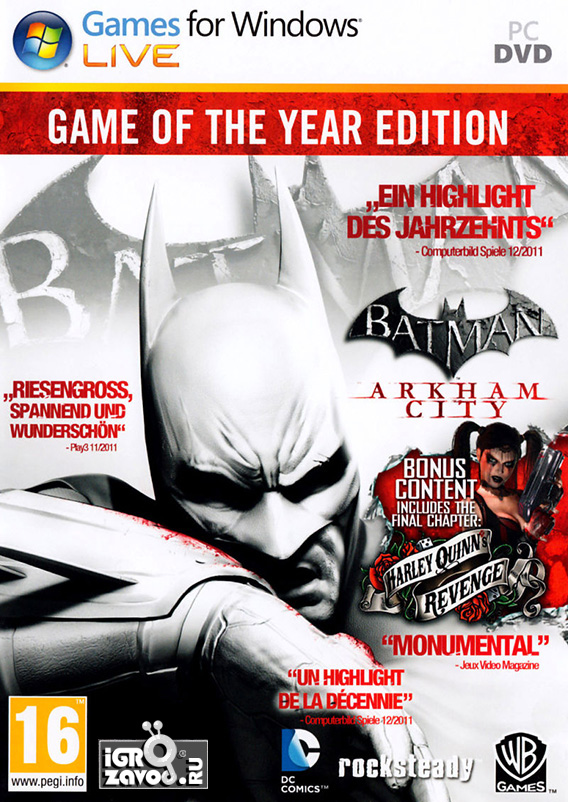 Batman: Arkham City — Game of the Year Edition / Бэтмен: Аркхем Сити — Издание «Игра года»
