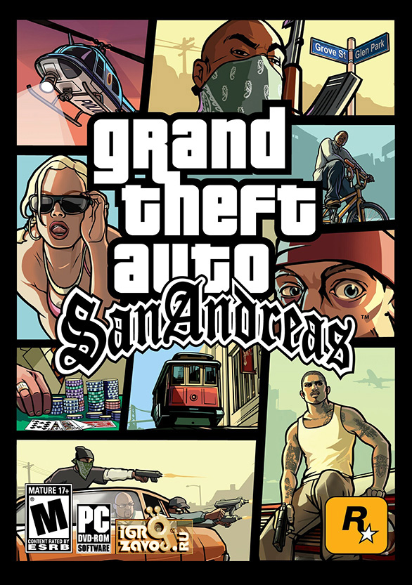 Grand Theft Auto: San Andreas / ГТА: Сан-Андреас / GTA: SA