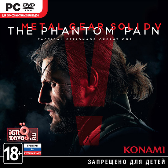 Metal Gear Solid V: The Phantom Pain / Метал Гир Солид Ви: Фантомная боль