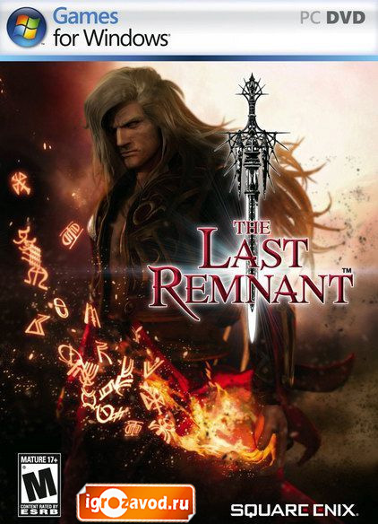 The Last Remnant / Ласт Ремнант