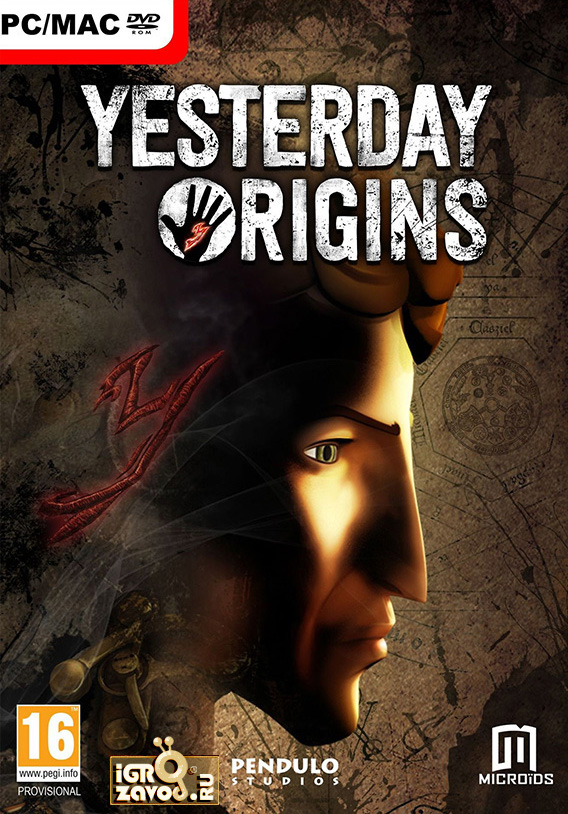Yesterday Origins / Йестедей: Начало