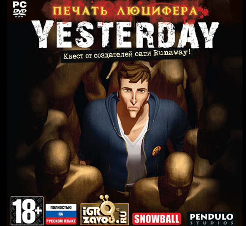 Yesterday: Печать Люцифера / Yesterday / Y: The John Yesterday Files