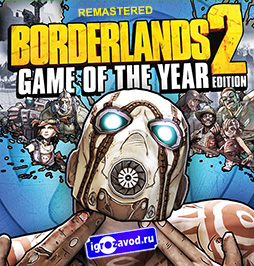 Borderlands 2: Game of the Year Edition — Remastered / Пограничье 2: Издание «Игра года» — Ремастеринг