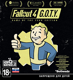 Fallout 4: Game of the Year Edition / Выпадение радиоактивных осадков 4 (Фоллаут 4): Издание «Игра года»
