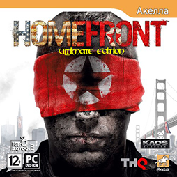 Homefront: Ultimate Edition
