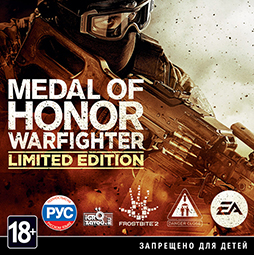 Medal of Honor: Warfighter — Limited Edition / Медаль за отвагу: Боец — Ограниченное издание