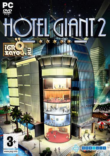 симулятор отеля скачать - фото 4