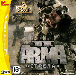 ArmA 2: Operation Arrowhead / АрмА 2: Операция Стрела
